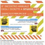 STUDIO 147