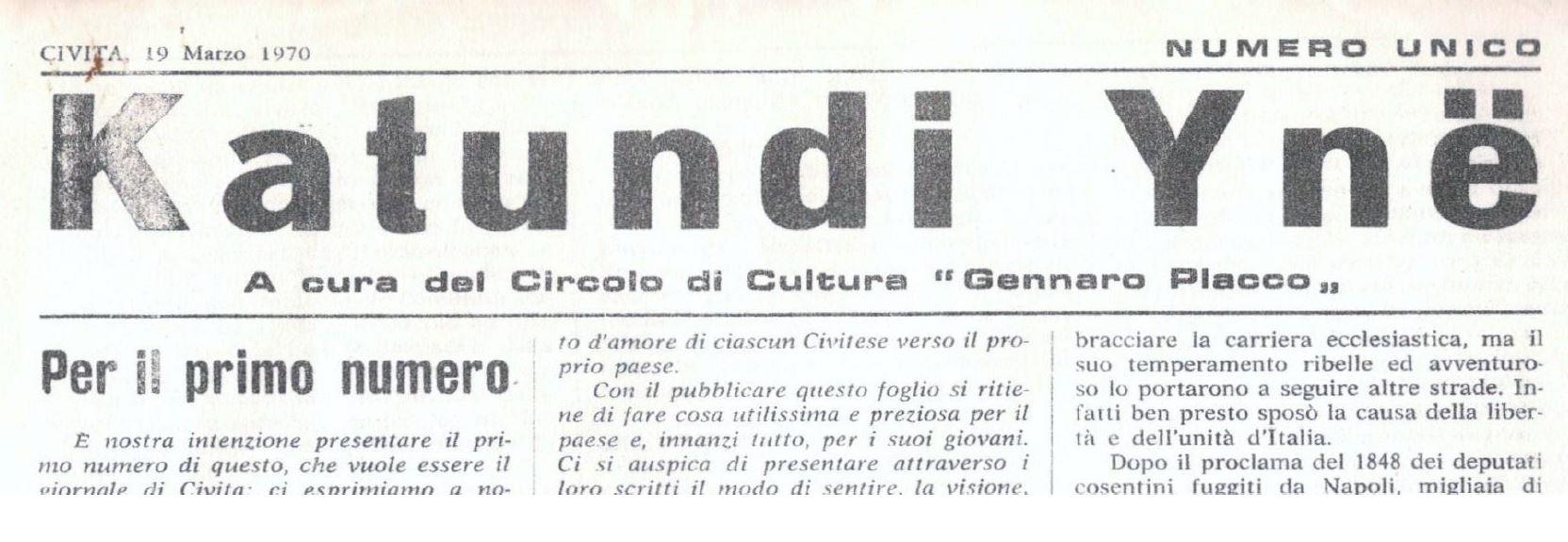 KATUNDI YNË (4 gennaio 1970 - 4 gennaio 2020)